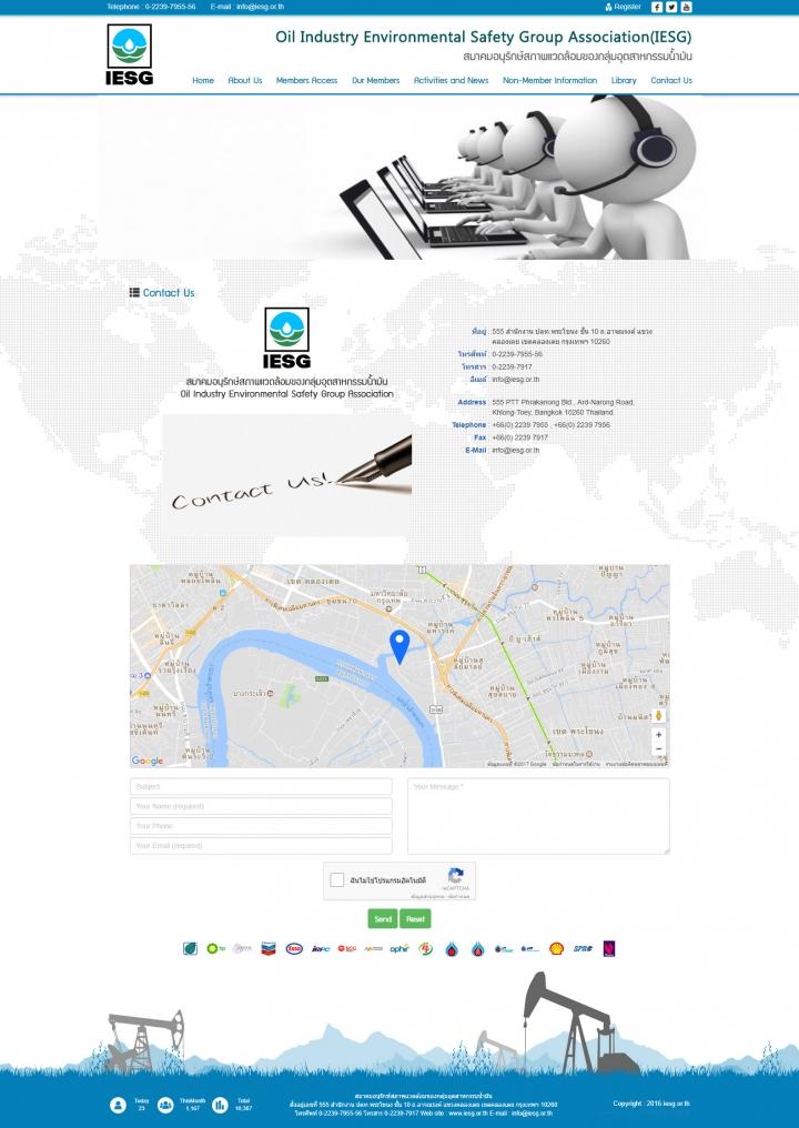 เว็บไซต์ สมาคมอนุรักษ์สภาพแวดล้อม กลุ่มอุตสาหกรรมน้ำมัน (IESG)