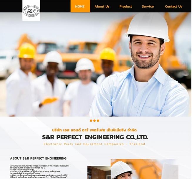 ออกแบบเว็บไซต์ยอุปกรณ์ไฟฟ้าโรงงาน,บริษัทรับจ้างทำเว็บไซต์สายเคเบิ้ล,ทำเว็บไซต์ติดตั้งระบบไฟฟ้า