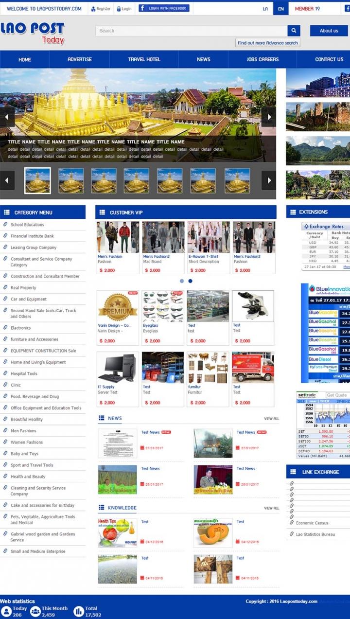 รับจ้างออกเเบบเว็บไซต์ประเทศลาว,รับทำเว็บไซต์ราคาถูกค้นหาธุรกิจประเทศลาว