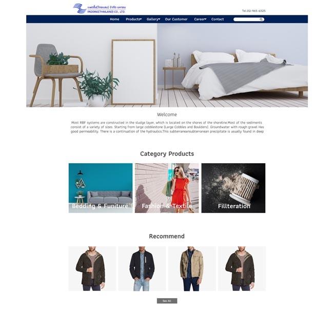 รับสร้างเว็บไซต์เสื้อผ้า,ทำเว็บผลิตเสื้อผ้าส่งออก