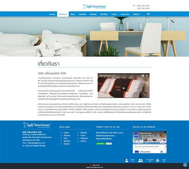 WebDesignออกแบบเว็บไซต์เตียงที่นอน,รับเขียนเว็บเฟอร์นิเจอร์,สร้าเว็บใหม่ชุดเครื่องนอน