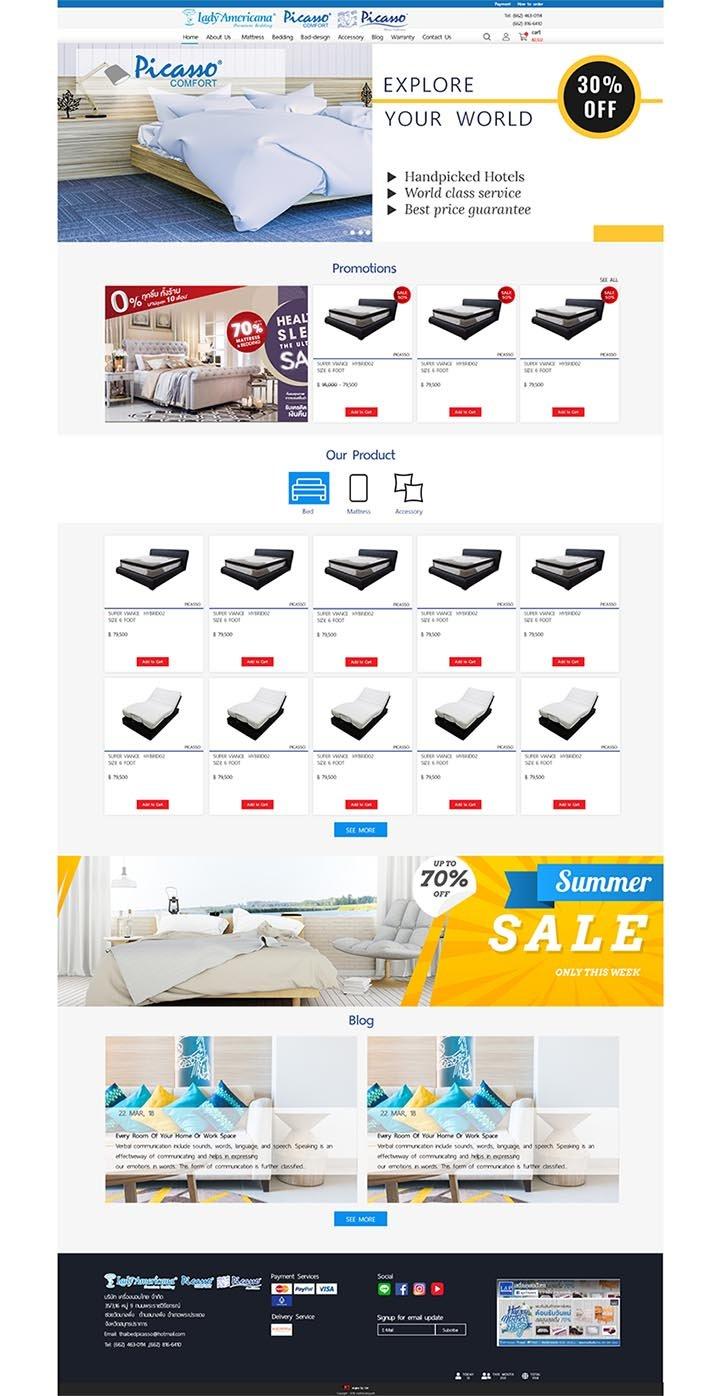 บริษัทรับทำเว็บไซต์ขายชุดเครื่องนอน,ออกแบบเว็บไซผ้าปูที่นอน