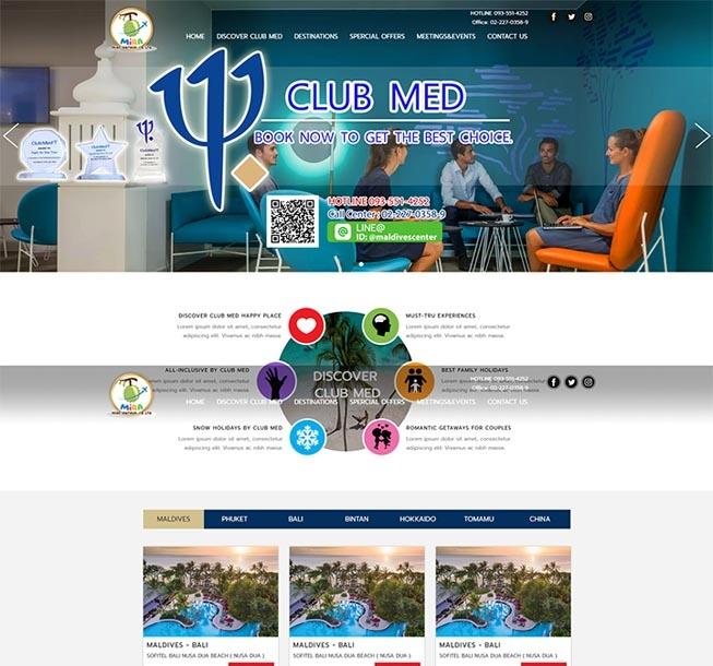 รับทำเว็บไซต์ทัวร์ญี่ปุ่น,ออกแบบเว็บไซต์ทัวร์เกาหลี,เว็บบริษัทและองค์กรทัวร์ท่องเที่ยว