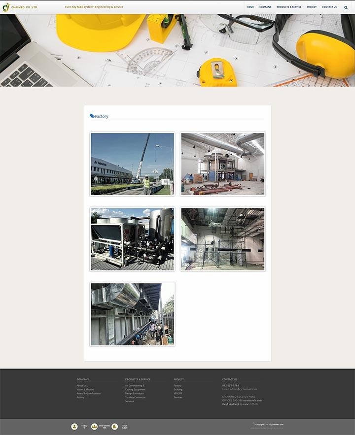 ทำเว็บไซต์รับเหมาก่อสร้าง ซ่อมบำรุงไฟฟ้า