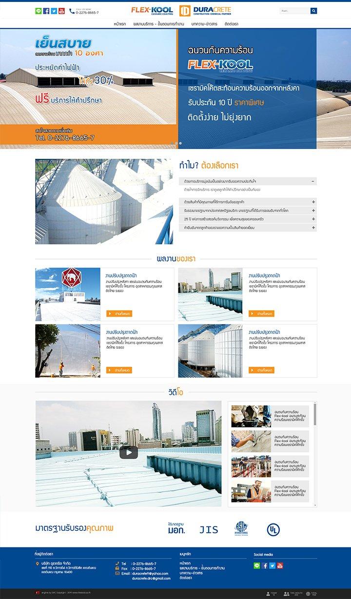 ทำการตลาดออนไลน์เว็บบริการ,รับทำSEOธุรกิจบริการ