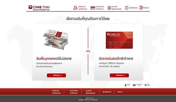 จ้างทําเว็บไซต์บริษัทเงินลงทุน,บริษัทออกแบบเว็บไซต์การเงิน,WebDesignการเงินmoney