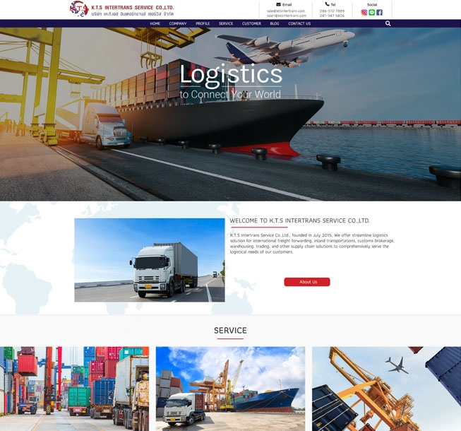 บริษัทรับทำเว็บไซต์โลจิสติกส์,รับทำเว็บขนส่งสินค้า,รับเขียนเว็บรับเข้าส่งออกสินค้า