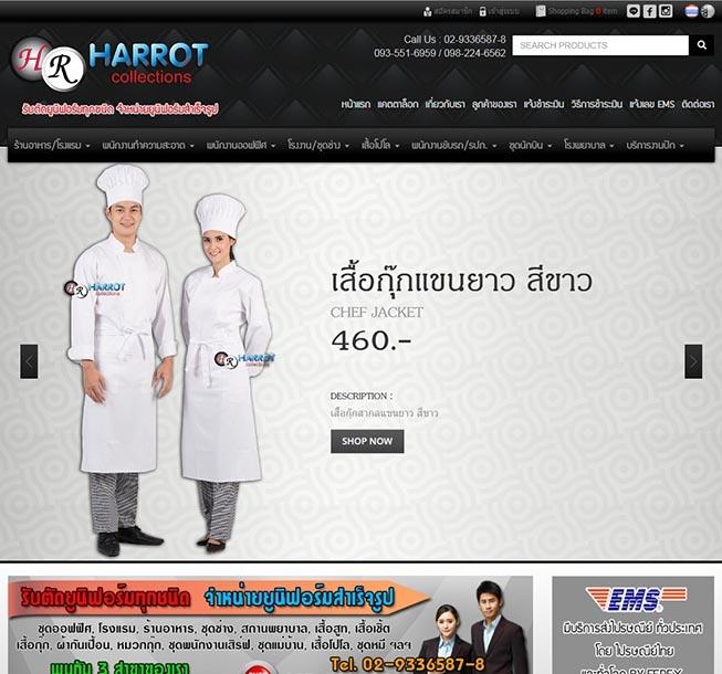 รับทำSEOเว็บไซต์ชุดยูนิฟอร์ม,บริษัทรับทำเว็บไซต์ชุดกุ๊ก,รับทำเว็บไซต์ราคาถูกชุดพ่อครัวชุดทำอาหาร
