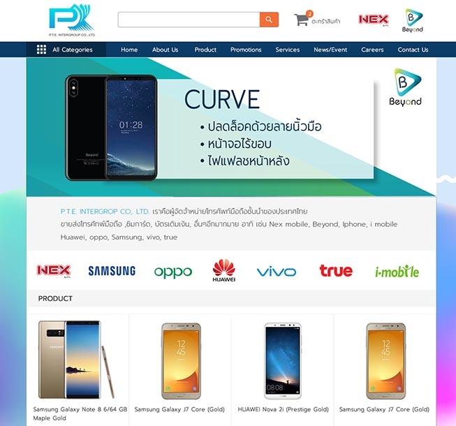 จ้างบริษัททำเว็บไซต์ขายโทรศัพท์มือถือยี่ห้อบียอน-beyond-phon,เขียนเว็บขายสินค้าออนไลน์