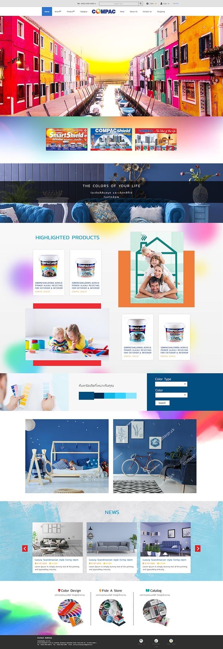 บริษัทรับทำเว็บไซต์สีทาบ้าน,ทำเว็บสีทาอาคาร,ออกแบบเว็ปเคมีภัณฑ์,บริษัททำเว็บขายสินค้าออนไลน์